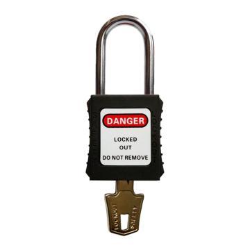铝锁梁安全挂锁 通开二级管理型 PV4,黑色