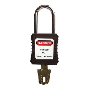 铝锁梁安全挂锁 通开二级管理型 PV4,褐色