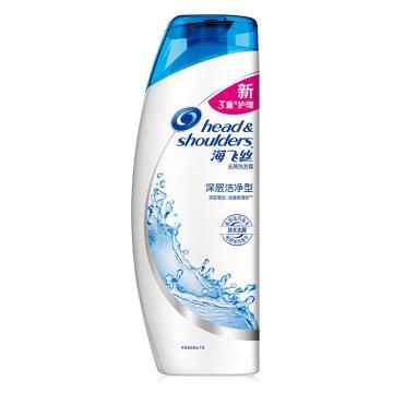 海飞丝去屑洗发露,深层洁净型400毫升,82206754 单位:瓶