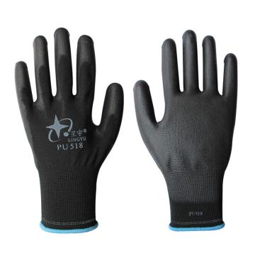 星宇 PU涂层手套,PU518-9,黑色13针黑尼龙PU手套
