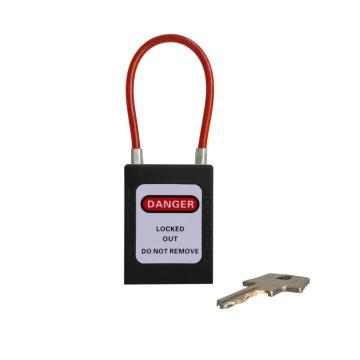 细头钢缆安全挂锁 铝头直径4.5mm 通开二级管理型 PS54,黑色
