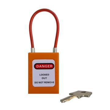 细头钢缆安全挂锁 铝头直径4.5mm 通开二级管理型 PS54,橙色
