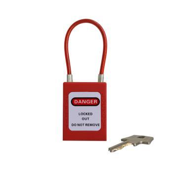 细头钢缆安全挂锁 铝头直径4.5mm 通开二级管理型 PS54,红色