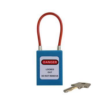 细头钢缆安全挂锁 铝头直径4.5mm 通开二级管理型 PS54,蓝色