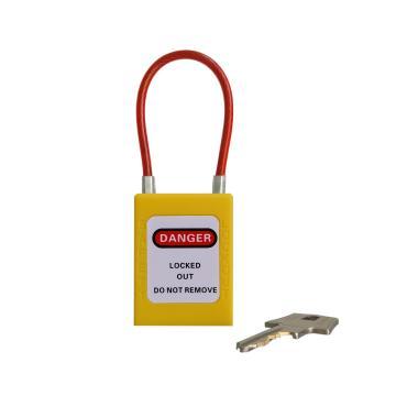 细头钢缆安全挂锁 铝头直径4.5mm 通开二级管理型 PS54,黄色