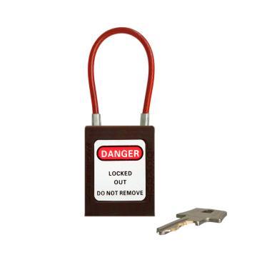 细头钢缆安全挂锁 铝头直径4.5mm 不通开二级管理型 PS53,褐色