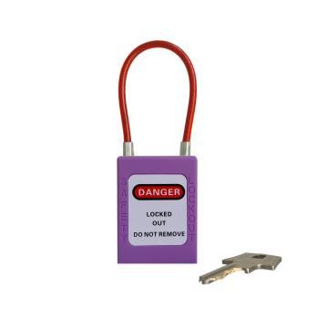 细头钢缆安全挂锁 铝头直径4.5mm 不通开二级管理型 PS53,紫色