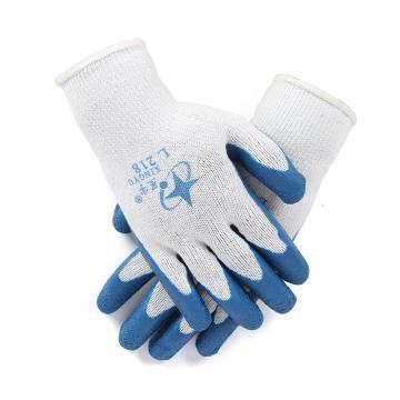 星宇 L218-白纱蓝 2股乳胶皱纹涂层手套