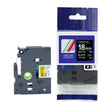 普贴 标签色带,黑底白字TZ2-345宽度18mm 适用于兄弟TZ系列标签机 单位:卷