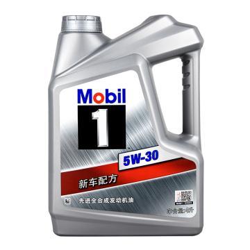 美孚全合成机油,美孚1号5W-30,4L