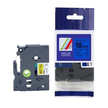 标签色带,蓝底黑字TZ2-541宽度18mm 适用于兄弟TZ系列标签机