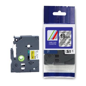标签色带,透明底黑字TZ2-141宽度18mm 适用于兄弟TZ系列标签机