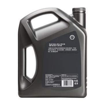 壳牌汽油发动机润滑油,超凡喜力5W-30,4L*4