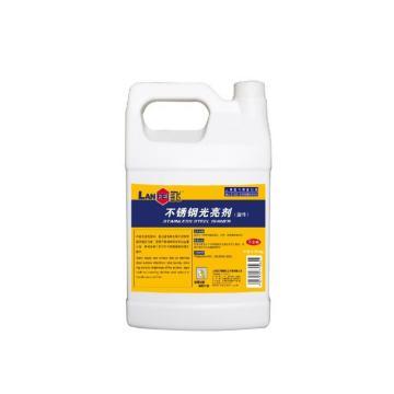 蓝飞不锈钢光亮剂(油性),1加仑/桶