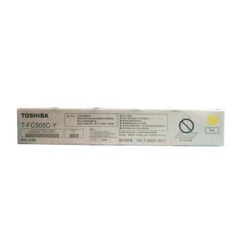 东芝PS-ZTFC505CY(1)黄色高容粉