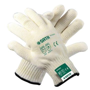 世达 SF0203 诺梅克斯耐高温手套