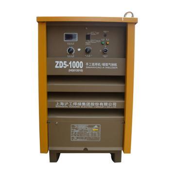 沪工碳弧气刨机,ZD5-1000