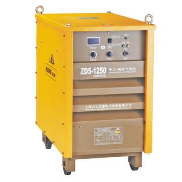 沪工碳弧气刨机,ZD5-1250