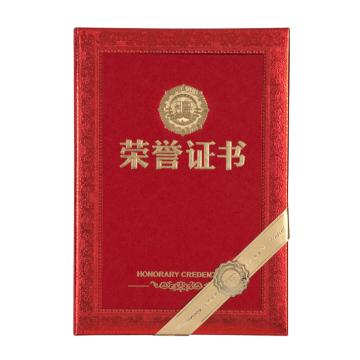 齐心 特种纸荣誉证书8K,C5102 红 单本