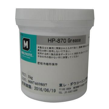 摩力克 全氟聚醚油脂,MOLYKOTE HP-870,1KG/桶