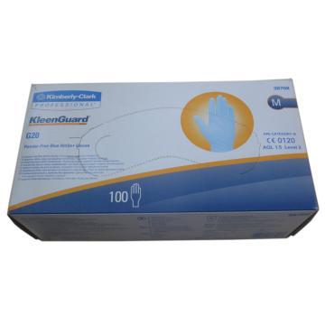金佰利 38707-S G20蓝色丁腈手套,100只/盒,10盒/箱