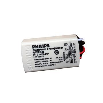 飞利浦 ETE 10 电子变压器2-10W,配套LED 射灯使用,单位:个