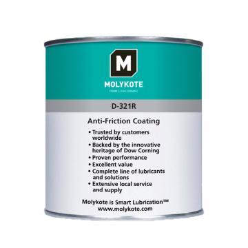 摩力克 干膜润滑剂,MOLYKOTE D-321R,1KG/罐