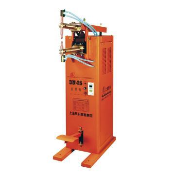 东升DN系列脚踏式点焊机,DN-25