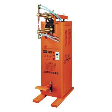 东升DN系列脚踏式点焊机,DN-35