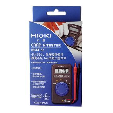 日置/HIOKI 3244-60卡片式数字万用表
