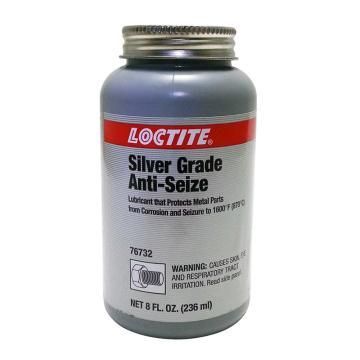 乐泰银基抗咬合剂,Loctite 76732,8OZ