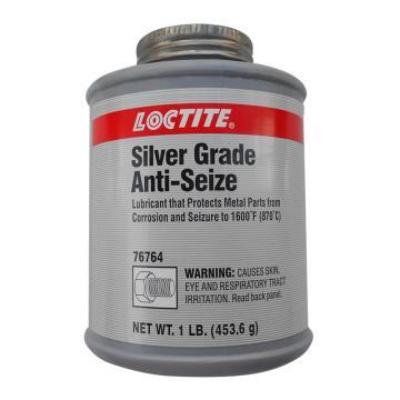 乐泰银基抗咬合润滑剂,Loctite 76764 刷涂罐,1LB