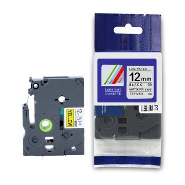 标签色带,银底黑字TZ2-M931宽度12mm 适用于兄弟TZ系列标签机