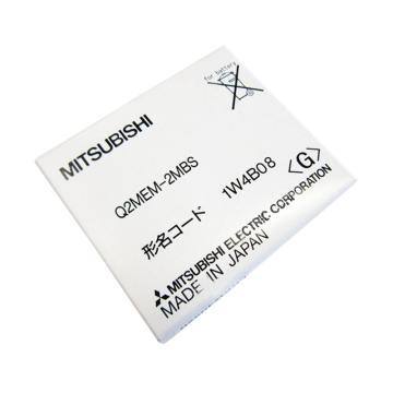 三菱/MITSUBISHI Q2MEM-2MBS配件