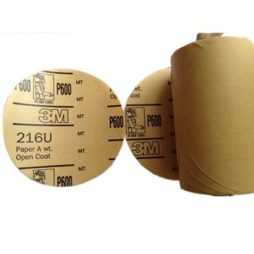 3M砂纸,5寸砂纸,216U,P600-800,背绒背胶,100片起订