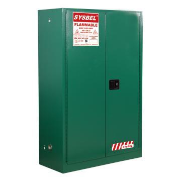 西斯贝尔 杀虫剂安全储存柜,WA810450G