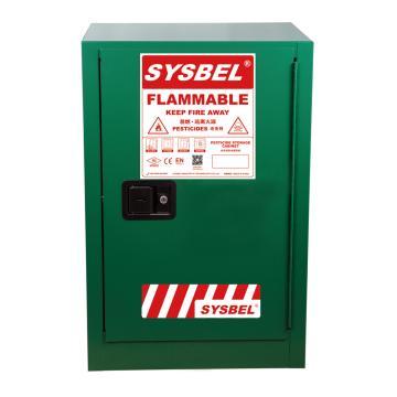 SYSBEL/西斯贝尔 杀虫剂安全储存柜,FM认证,12加仑/45升,绿色/手动,不含接地线, WA810120G
