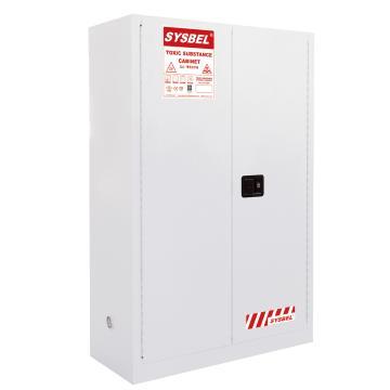 毒品安全储存柜,45加仑(170升),WA810450W