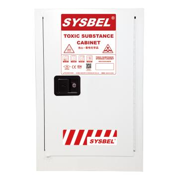 SYSBEL/西斯贝尔 毒品安全储存柜,FM认证,12加仑/45升,白色/手动,不含接地线,WA810120W