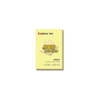齐心 办公必备系列易事贴,D6001 2X3英寸 黄 单位:本