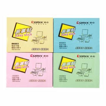 齐心 办公必备系列易事贴,D6003 3X4英寸 颜色随机 单位:本