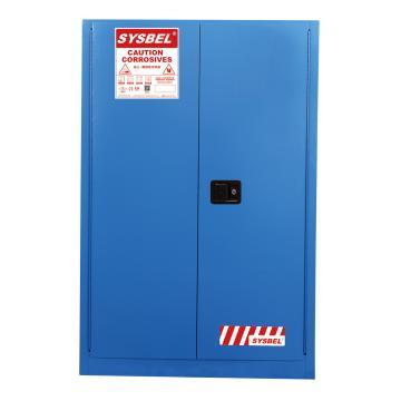 SYSBEL/西斯贝尔 弱腐蚀性液体安全柜,FM认证,90加仑/340升,蓝色/手动,不含接地线,WA810860B