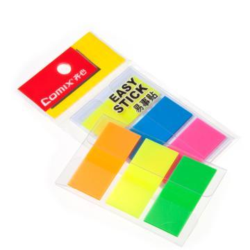 齐心 荧光膜挂式标签,D7032 44*20mm 3条全色 颜色随机 单位:本