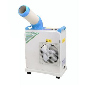 轻型商用移动式空调,冬夏,SAC-18,0.8Hp