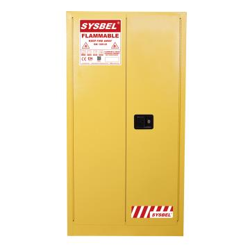 SYSBEL/西斯贝尔 易燃液体安全柜,油桶型,CE认证,55加仑/207升,黄色/手动,不含接地线,WA810550