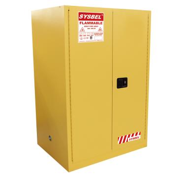 SYSBEL/西斯贝尔 易燃液体安全柜,FM认证,90加仑/340升,黄色/手动,不含接地线,WA810860