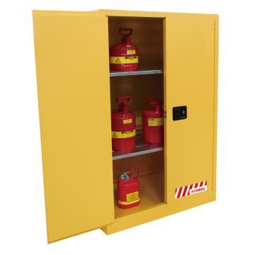 SYSBEL 易燃液体安全柜,FM认证,90G,不含接地线WA810860