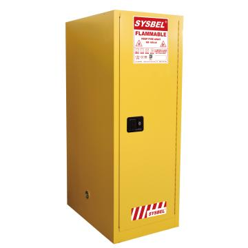 SYSBEL/西斯贝尔 易燃液体安全柜,FM认证,54加仑/204升,黄色/手动,不含接地线,WA810540