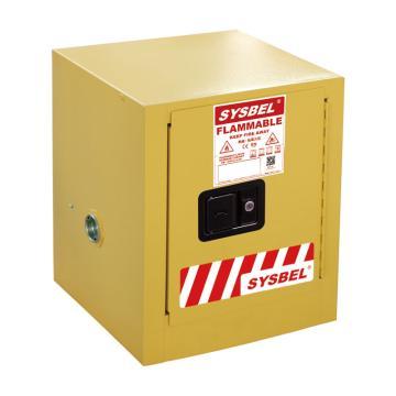 SYSBEL/西斯贝尔 易燃液体安全柜,CE认证,4加仑/15升,黄色/手动,不含接地线,WA810040