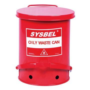 防火垃圾桶,SYSBEL 油渍废弃物防火垃圾桶,14加仑/52.9升,WA8109500